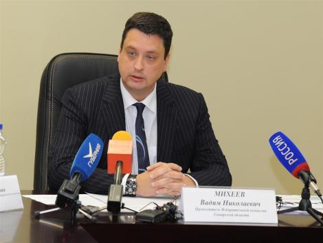 Избирательная комиссия Самарской области останется в прежнем составе?
