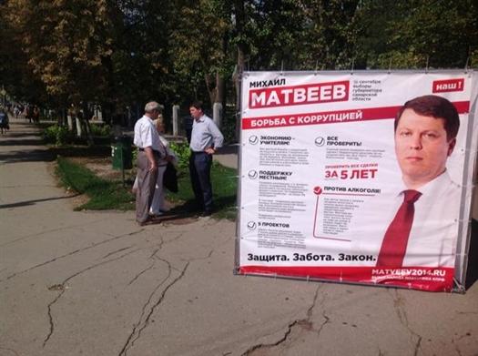 скоро выяснится, что кубы тоже отношения к депутату Матвееву не имеют - на них какой-то директор мясной лавки изображен