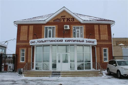 Обсудили задолженность по заработной плате на ООО «Тольяттинский кирпич»