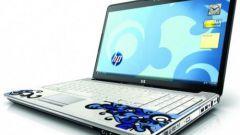 एक लैपटॉप में मॉनीटर की चमक को कैसे बदलें