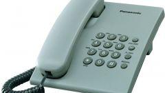 Телефонды тек Мәскеудегі фамилия арқылы қалай білуге болады