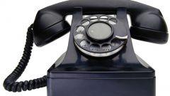 Телефон арқылы қалай білуге болады