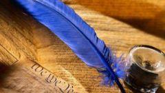 Come determinare il poema di rima