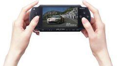 PSP-де ойынды қалай қосуға болады