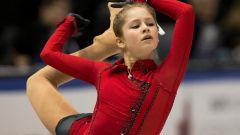 What does Bilman's rotation look like in figure skating