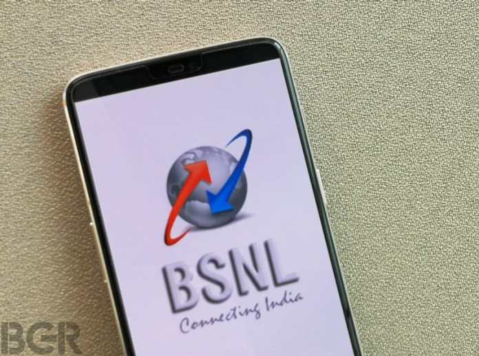 BSNL Rs 241 data-only prepaid STV plan now offers 75GB after promotional revision  BSNL 'Bumper Offer' gives 2.2GB free extra data per day on 10 prepaid plans jpg