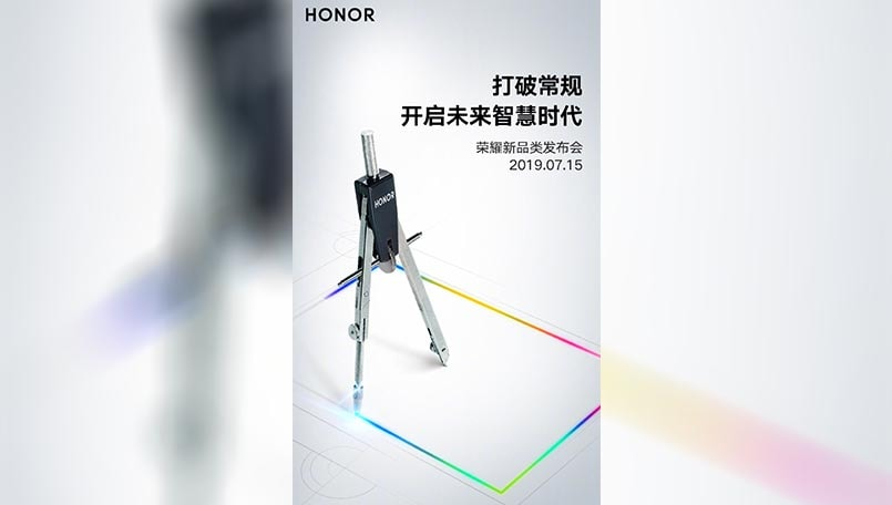 Honor TV launch teased for July 15 along with Honor Magicbook