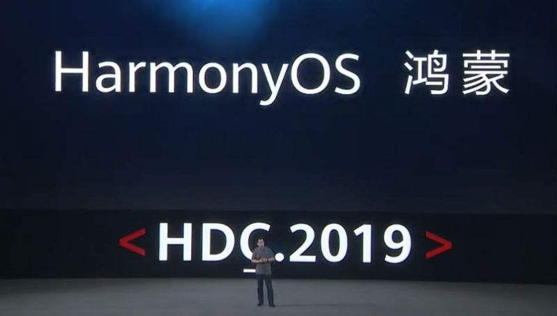 Huawei set to bring Harmony OS to its smartphones in 2020