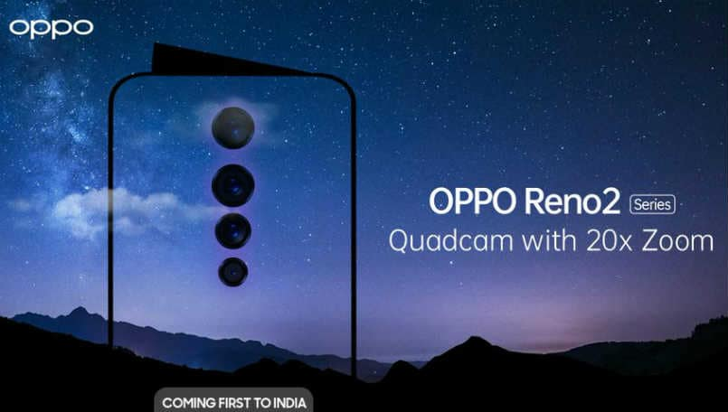 Oppo Reno 2 with quad camera and 20x zoom launching in India on August 28