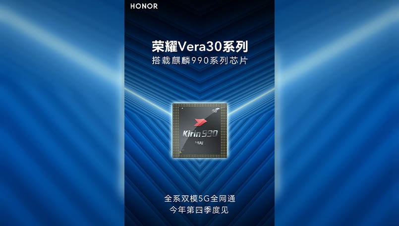 Honor V30 to be the first smartphone with 5G-enabled Kirin 990 SoC under the hood