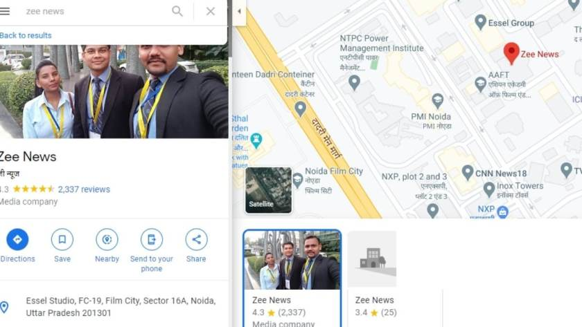 saves places on google maps web