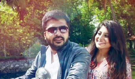 Image result for acham enbathu madamaiyada HD pics