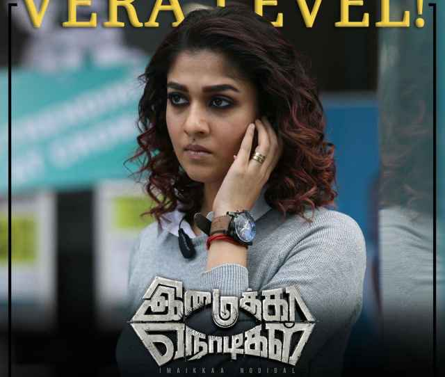 Imaikka Nodigal Box Office Report This Crime Thriller Starring Nayanthara And Anurag Kashyap Is Unstoppable Bollywoodlife Com
