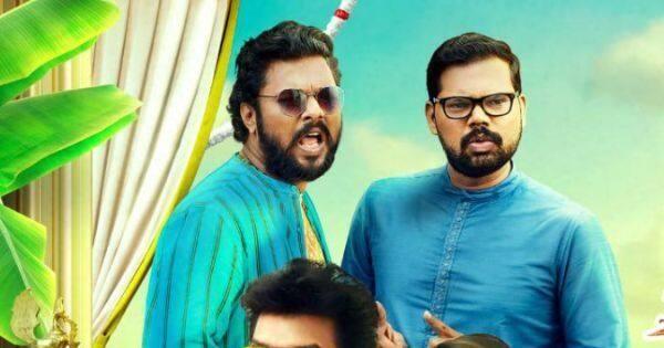 This slice-of-life Telugu offering looks like a winner