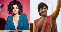 Vivek Agnihotri's fatwa, Richa Chadha's death threats, team Tandav's apology