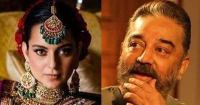 Kangana Ranaut attacks Kamal Haasan for looking at housework as a salaried profession; says, 'Don't put a price tag on sex we have with love'