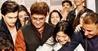Shivangi Joshi, Mohsin Khan, Rajan Shahi and others have grand celebrations on the set