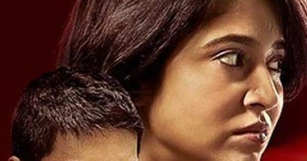 Shweta Tripathi teases fans with a new poster of Ali Fazal, Pankaj Tripathi series