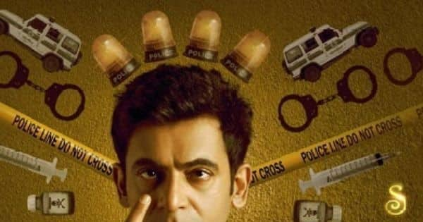 Sunil Grover looks to be having a ball in this web series laced with mystery and dark humour