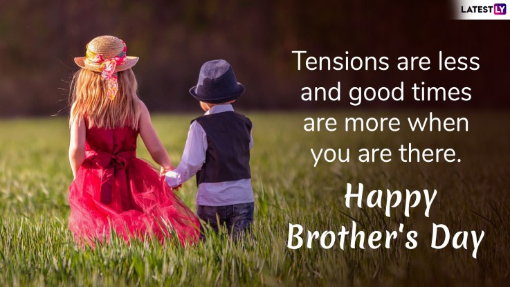 Happy National Brother's Day 2019 Greetings: WhatsApp Stickers, Facebook  Messages, Brothers Day Quotes, GIF Images, SMS to Celebrate the Day! | 🙏🏻  LatestLY