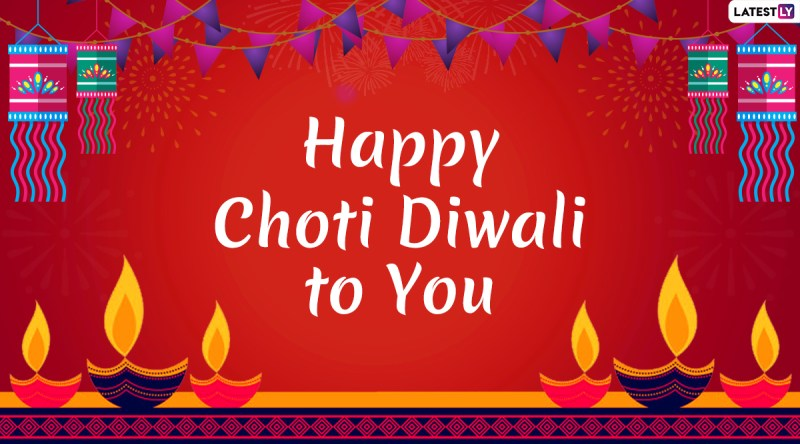 Happy Choti Diwali 2019 Wishes: WhatsApp Stickers, GIF Image Greetings, SMS, Messages and Quotes on Naraka Chaturdashi | 🙏🏻 LatestLY