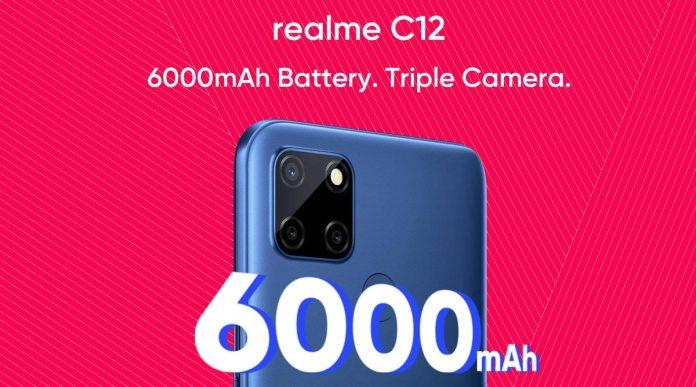 Realme C12 इंडिया लॉन्च