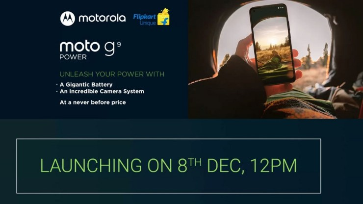 8 दिसंबर को भारत में लॉन्च किया जाएगा Moto G9 पावर स्मार्टफोन; अपेक्षित मूल्य, सुविधाएँ और विनिर्देश