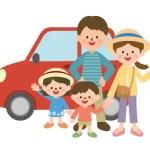 子供の車酔いの原因と対策!予防と気持ち悪くなった時の対処法