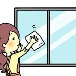 窓の掃除の頻度はどのくらい?簡単な窓掃除の方法とカビの落とし方