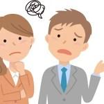 職場の人間関係は大事…会社でよい人間関係を築くコツってあるの?
