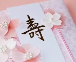 友人 結婚式 ご祝儀 マナー 相場 2万円 非常識