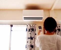 エアコン つけると寒い 消すと暑い