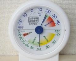 冬 部屋 湿度