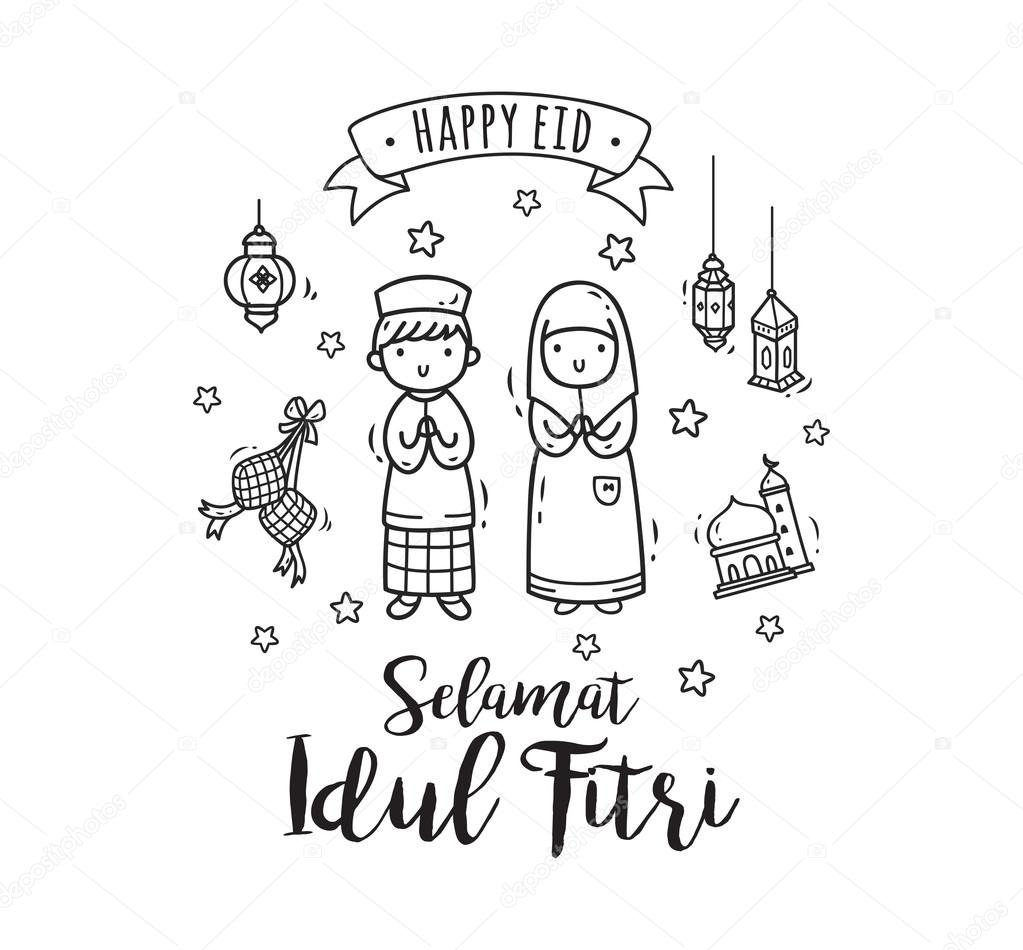 Vector Lebaran Png Idul Fitri Holiday Design Elements Stock