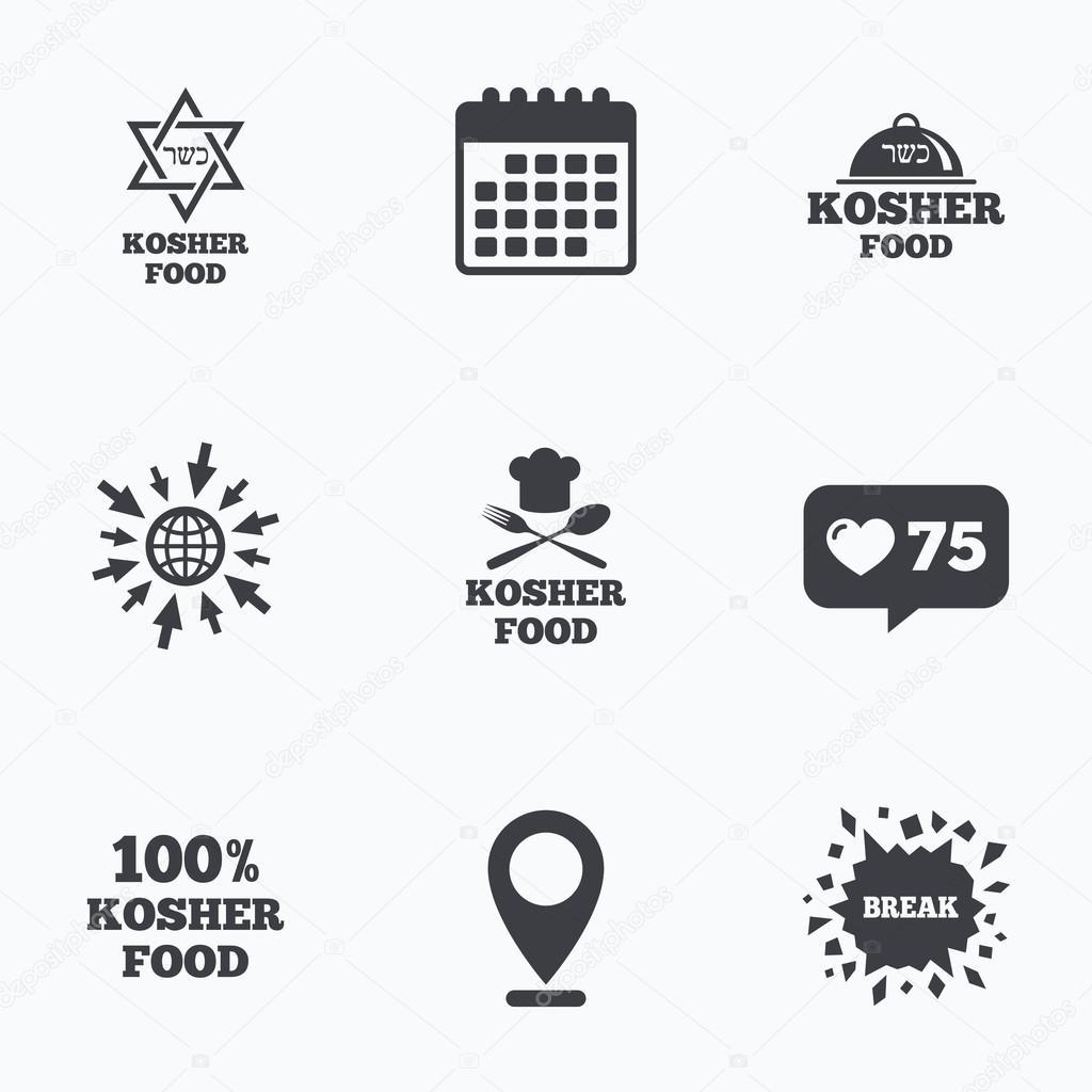 Kosher Food Product Icons