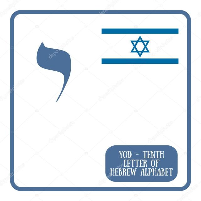Hebrew Letter Yod On White Background
