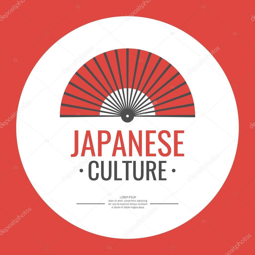 Poster Japon Kultur Japonya N N Sembolu