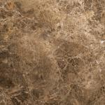 Brown Marble Texture Stock Photo C Erkanatbas 120624964
