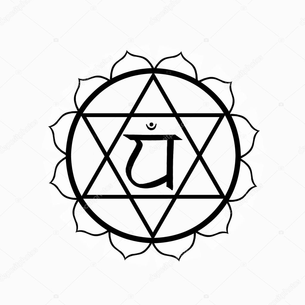 Heart Chakra Symbol Anahata