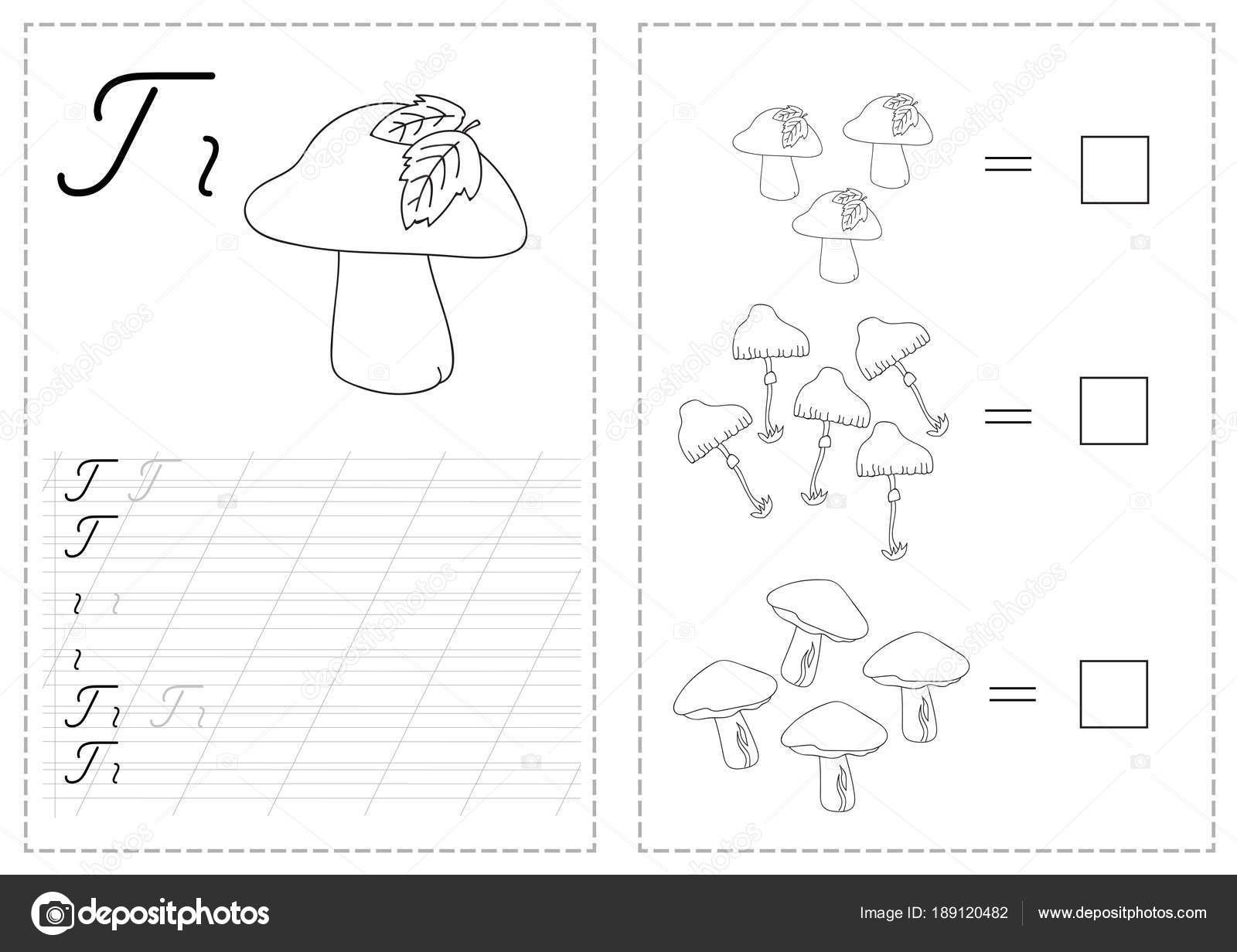 Mushroom Worksheet