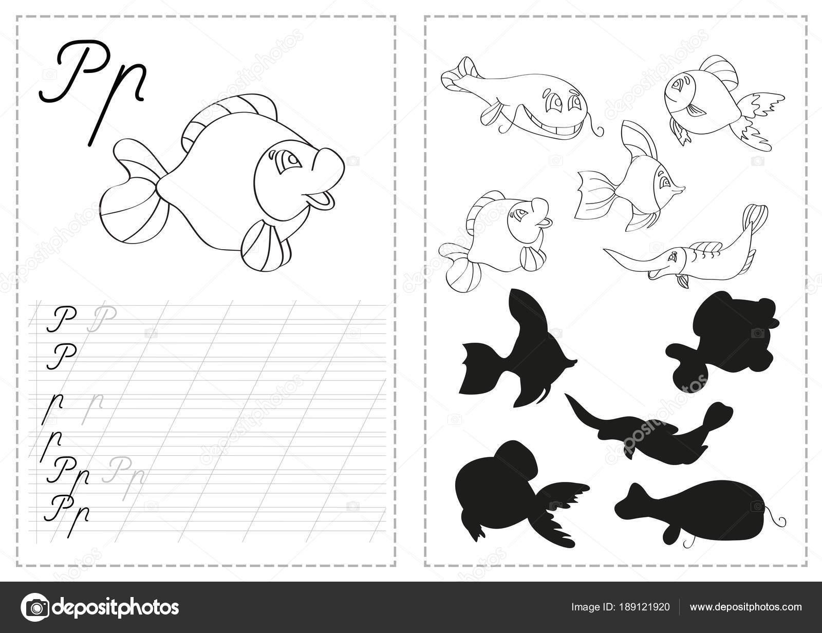 Russian Alphabet Handwriting Worksheets