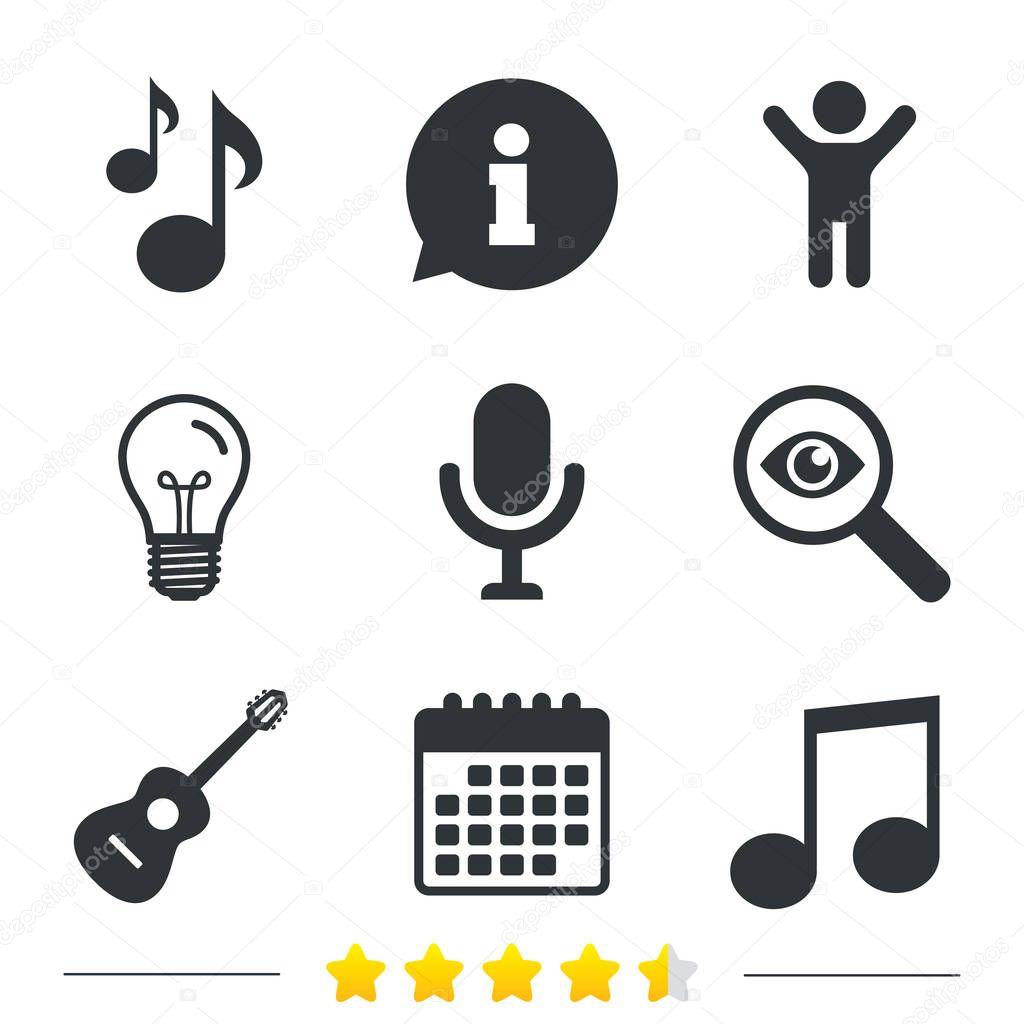 Microphone Karaoke Symbol