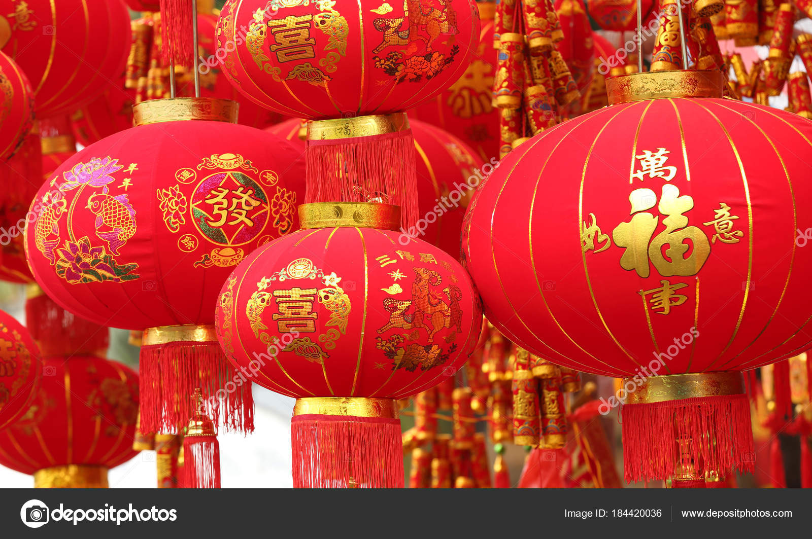 Chinese New Year Decor Lanterns Words Meaning Best Wishes New     Chinese new year decor lanterns with words meaning best wishes for the new  year     Photo by lzf