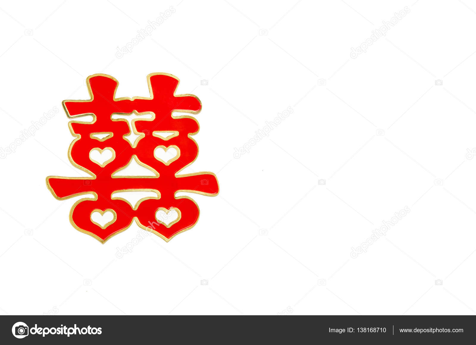 Traditional Chinese Wedding Character