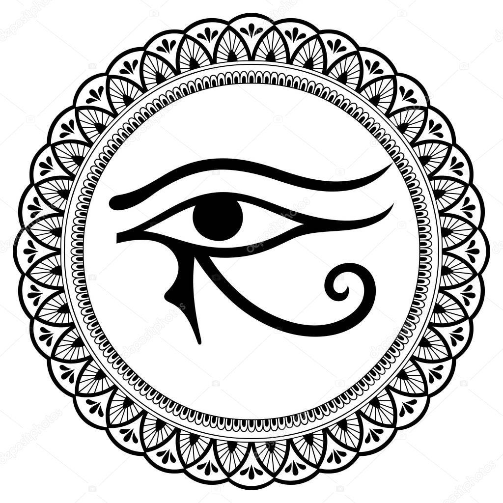 Simbolos Esotericos Poderosos