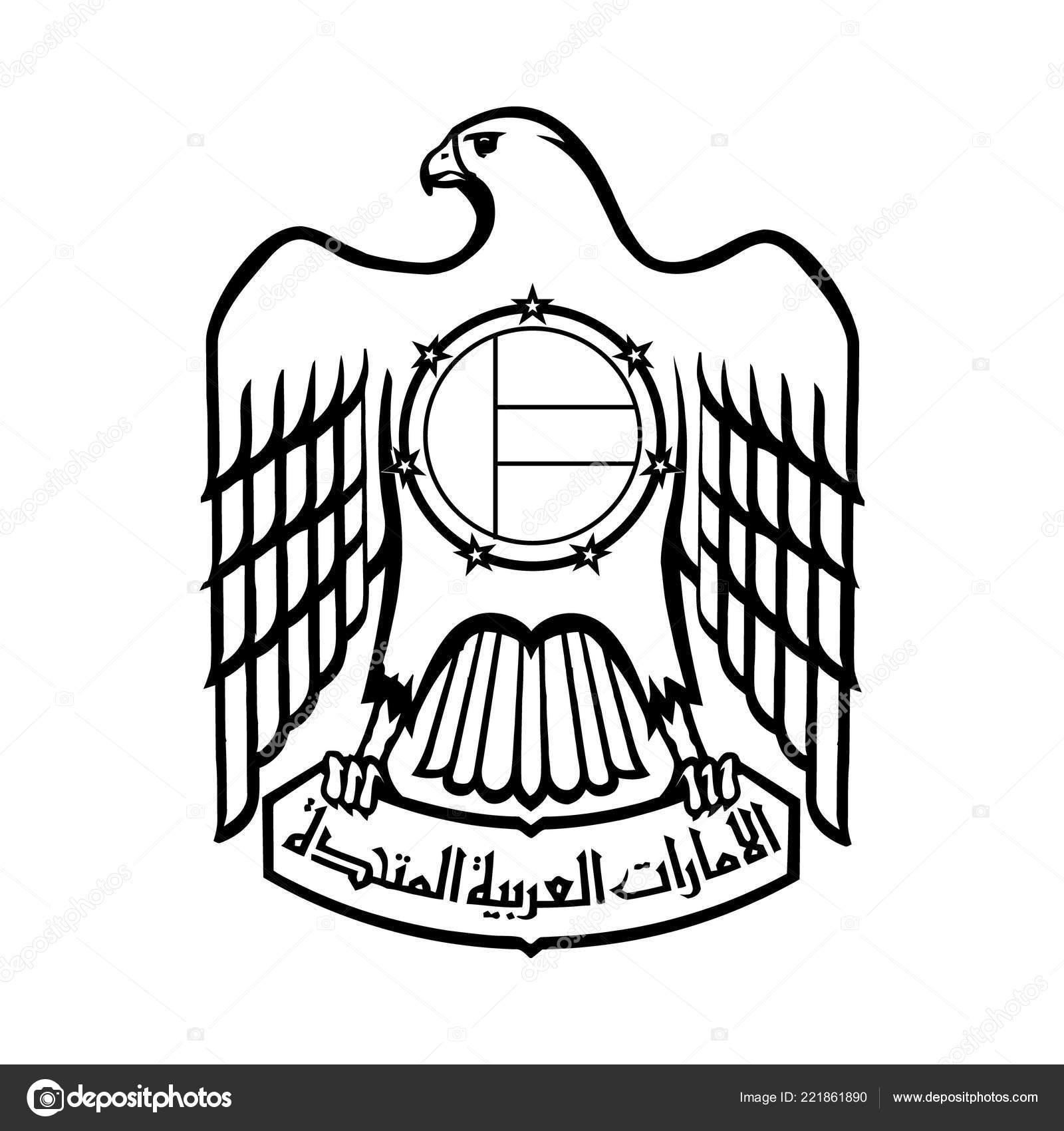 Symbol United Arab Emirates Black White Emblem
