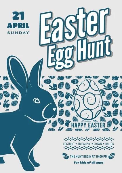 easter egg hunt poster or invitation