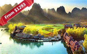 China travel agency