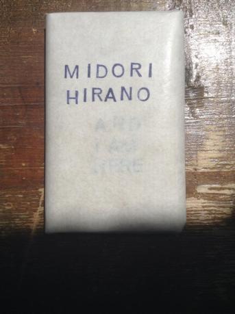 Midori Hirano - And I Am Here, second edition