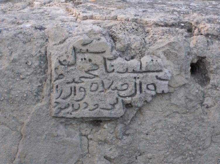 Photo credits: Umar al-Ghubari, 20 March 2009